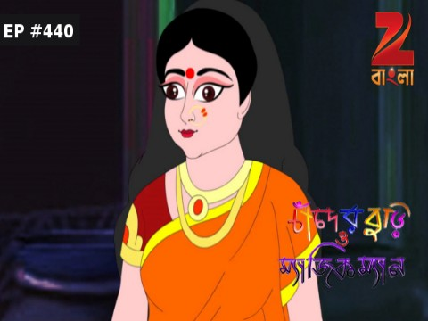 Chander Buri O Magicman - Episode 440 - December 25, 2016 - Full Episode