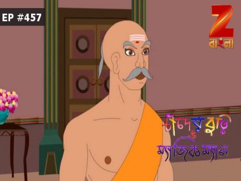 Chander Buri O Magicman EP 457 23 Apr 2017