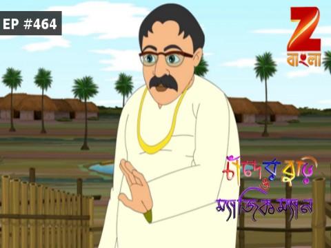 Chander Buri O Magicman