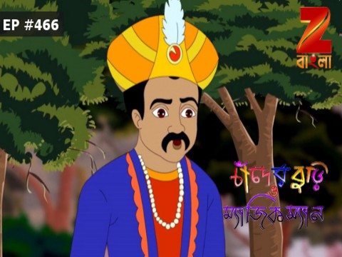 Chander Buri O Magicman - Episode 466 - June 25, 2017 - Full Episode