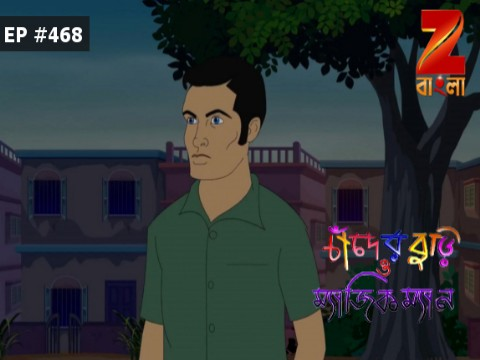Chander Buri O Magicman - Episode 468 - July 9, 2017 - Full Episode