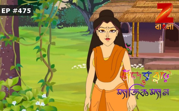 Chander Buri O Magicman - Episode 475 - August 27, 2017 - Full Episode