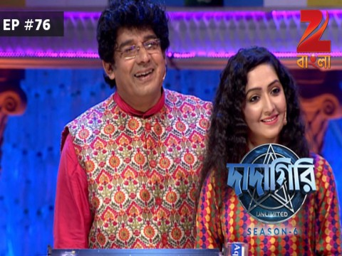 Dadagiri Unlimited Season 6 - Episode 76 - July 3, 2016 - Full Episode
