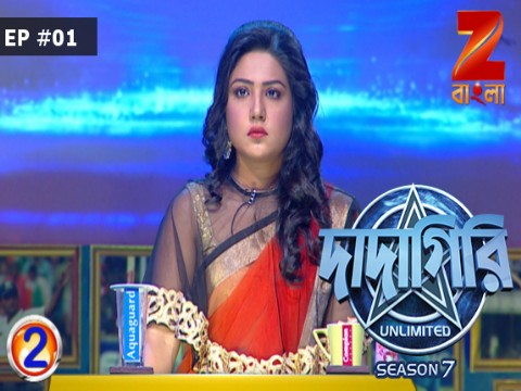 Dadagiri Unlimited Season 7 Ep 1 10th June 2017