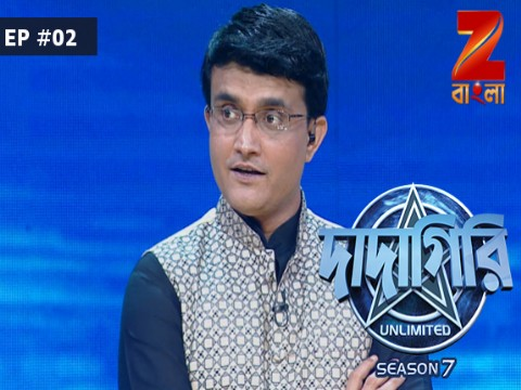 Dadagiri Unlimited Season 7 Ep 2 11th June 2017