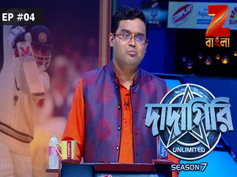 Dadagiri Unlimited Season 7 Ep 4 18th June 2017