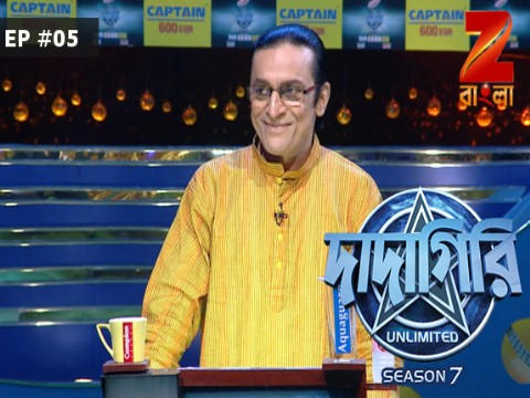 Dadagiri Unlimited Season 7 Ep 5 24th June 2017