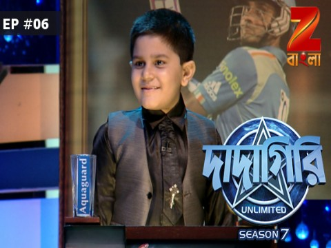 Dadagiri Unlimited Season 7 Ep 6 25th June 2017
