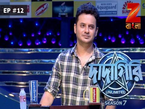 Dadagiri Unlimited Season 7 Ep 12 16th July 2017