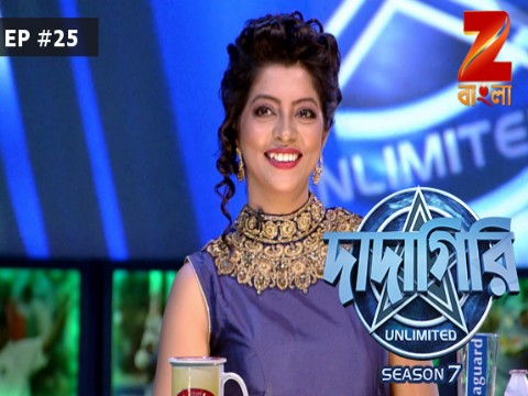 Dadagiri season 8 winner