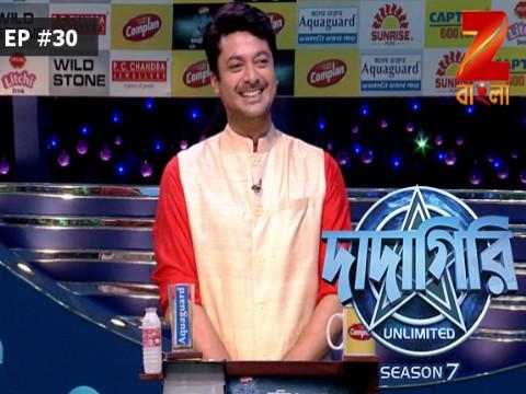 Dadagiri Unlimited Season 7 - Episode 30 - September 17, 2017 - Full Episode