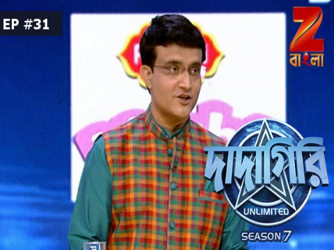 Dadagiri Unlimited Season 7 - Episode 31 - September 23, 2017 - Full Episode