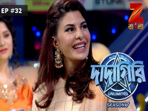 Dadagiri Unlimited Season 7 - Episode 32 - September 24, 2017 - Full Episode