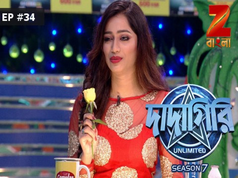 Dadagiri Unlimited Season 7 - Episode 34 - October 1, 2017 - Full Episode