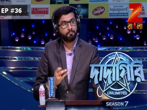 Dadagiri Unlimited Season 7 - Episode 36 - October 8, 2017 - Full Episode