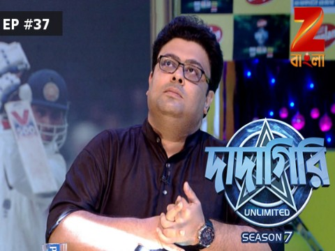Dadagiri Unlimited Season 7 - Episode 37 - October 14, 2017 - Full Episode
