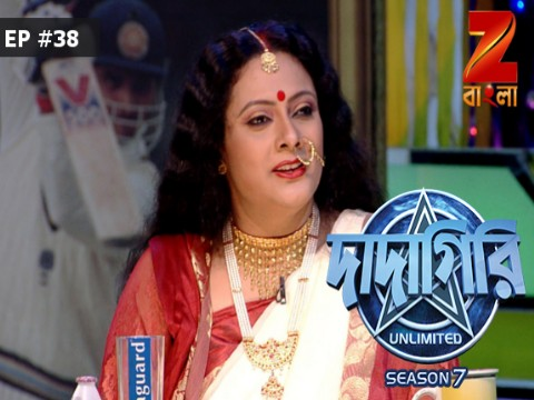 Dadagiri Unlimited Season 7 - Episode 38 - October 15, 2017 - Full Episode