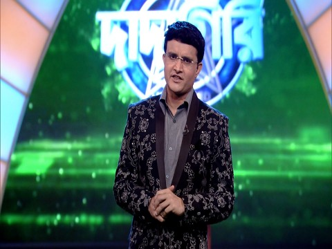 Dadagiri Unlimited Season 7 Ep 45 11th November 2017