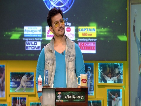 Dadagiri Unlimited Season 7 Ep 75 24th February 2018