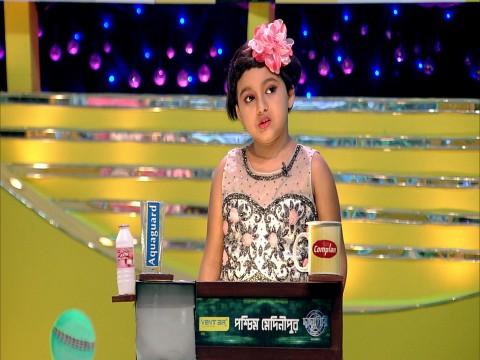 Dadagiri tv show zeebangla
