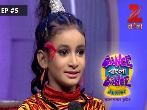 Zee Bangla Dadagiri Season 3 - latuda-mp3