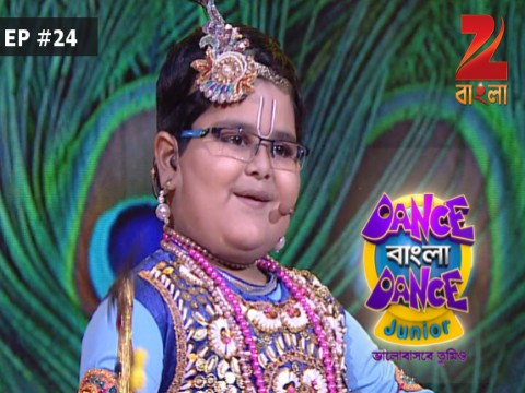 Dance Bangla Dance Junior 2016 - Episode 24 - August 24, 2016 - Full Episode