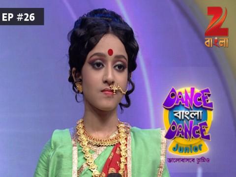 Dance Bangla Dance Junior 2016 - Episode Guide | Watch All ...
