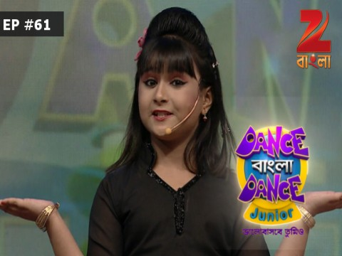 Dance Bangla Dance Junior 2016 - Zee Bangla | Watch Dance ...