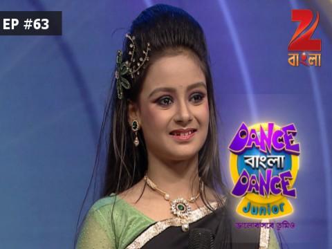 Dance Bangla Dance Junior 2016 - July 13th, 2016 | Watch ...