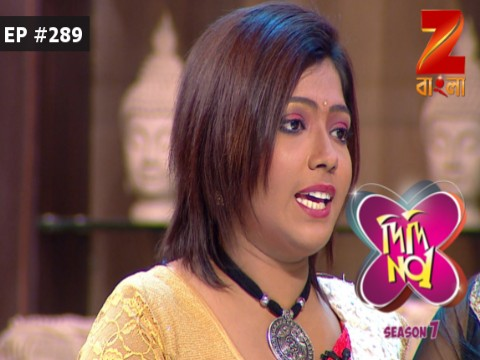 Didi No. 1 Season 7 - Episode 289 - January 15, 2017 - Full Episode