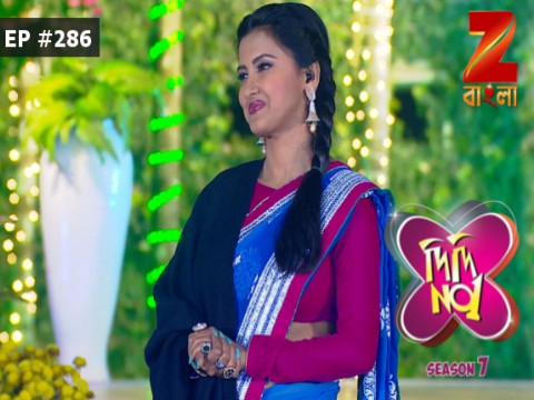Didi No. 1 Season 7 - Episode 286 - January 12, 2017 - Full Episode