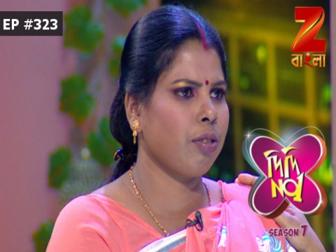 Didi No. 1 Season 7 - Episode 323 - February 18, 2017 - Full Episode
