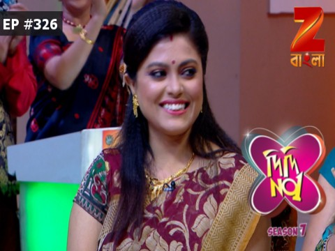 Didi No. 1 Season 7 - Episode 326 - February 21, 2017 - Full Episode