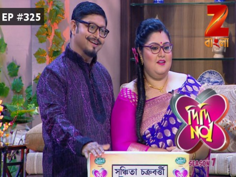 Didi No. 1 Season 7 - Episode 325 - February 20, 2017 - Full Episode