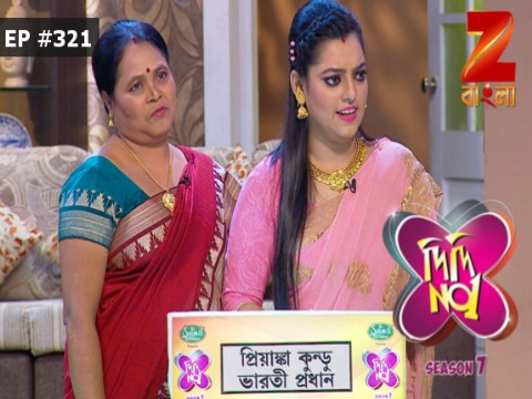 Didi No. 1 Season 7 - Episode 321 - February 16, 2017 - Full Episode