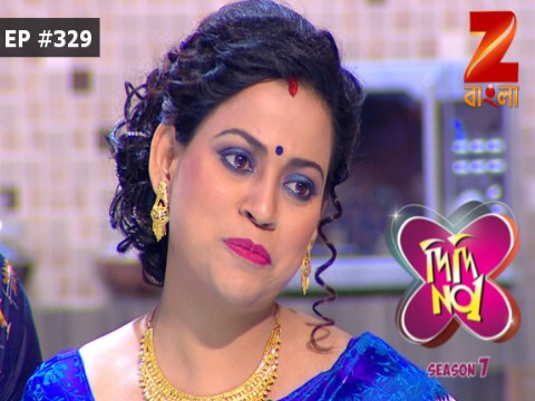 Didi No. 1 Season 7 - Episode 329 - February 24, 2017 - Full Episode