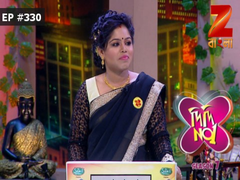 Didi No. 1 Season 7 - Episode 330 - February 25, 2017 - Full Episode