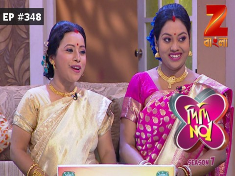 Didi No. 1 Season 7 - Episode 348 - March 16, 2017 - Full Episode