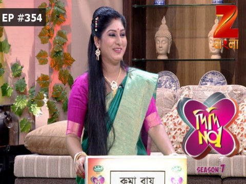 Didi No. 1 Season 7 - Episode 354 - March 22, 2017 - Full Episode