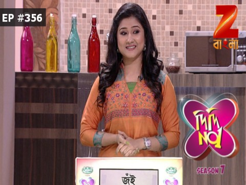 Didi No. 1 Season 7 - Episode 356 - March 24, 2017 - Full Episode