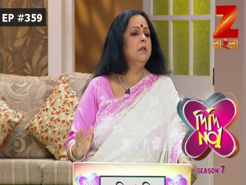 Didi No. 1 Season 7 - Episode 359 - March 27, 2017 - Full Episode