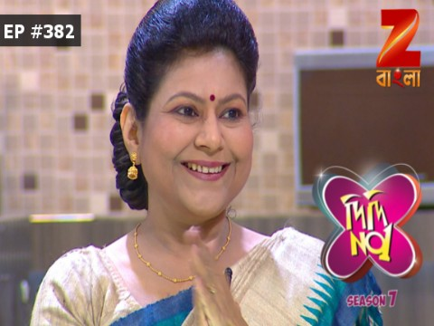 Didi No. 1 Season 7 - Episode 382 - April 19, 2017 - Full Episode