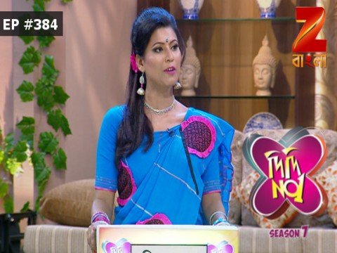 Didi No. 1 Season 7 - Episode 384 - April 21, 2017 - Full Episode