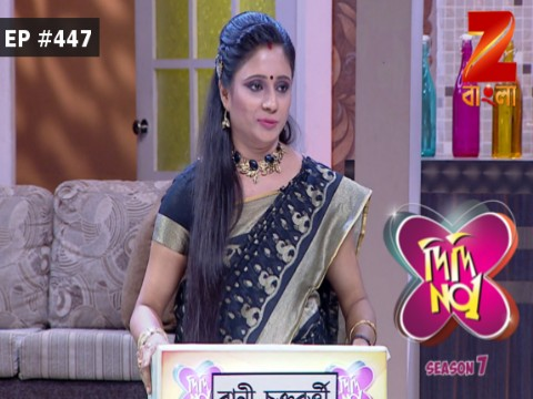 Didi No. 1 Season 7 - Episode 447 - June 23, 2017 - Full Episode