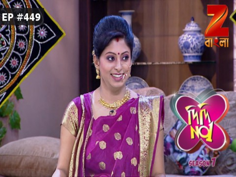 Didi No. 1 Season 7 - Episode 449 - June 25, 2017 - Full Episode