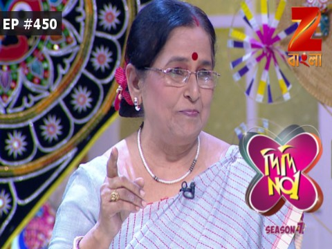 Didi No. 1 Season 7 - Episode 450 - June 26, 2017 - Full Episode
