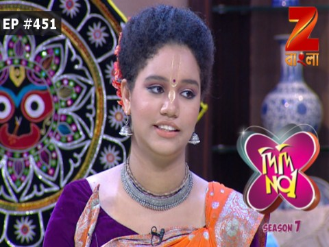 Didi No. 1 Season 7 - Episode 451 - June 27, 2017 - Full Episode
