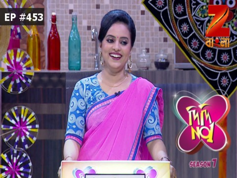 Didi No. 1 Season 7 - Episode 453 - June 29, 2017 - Full Episode