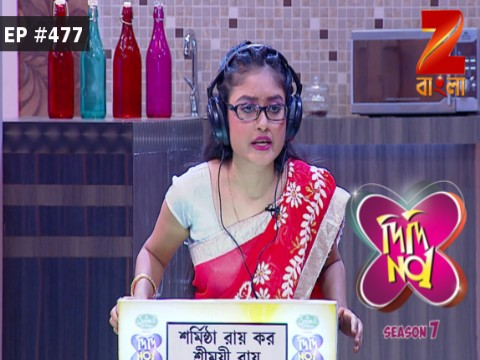 Didi No. 1 Season 7 - Episode 477 - July 23, 2017 - Full Episode