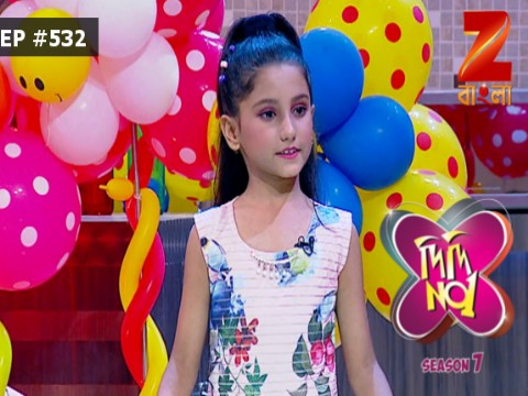 Didi No. 1 Season 7 - Episode 532 - September 16, 2017 - Full Episode